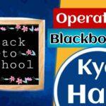 Operation Blackboard Kya Hai?