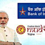 मुद्रा लोन क्या है? बैंक ऑफ इंडिया मुद्रा लोन